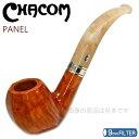 CHACOM シャコムパイプ パネル ベント パイプ 9mmフィルター対応 喫煙具 柘製作所 42115