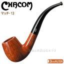 CHACOM シャコム パイプ マッチ13 ベント 3mmフィルター対応 アルミフィルター付き 42803 パイプギフト