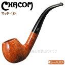 CHACOM シャコムパイプ マッチ184 アップルベント 3mmフィルター対応 アルミフィルター付き 柘製作所 パイプ 42805