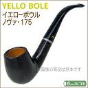 YELLO BOLE イエローボウルパイプ ノヴァ175 ベント 【6mmフィルター対応】[48478]