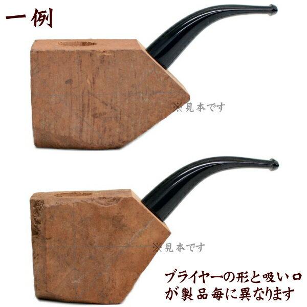 手作り用 マドロスパイプ原木・曲がり [77801]の紹介画像2