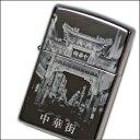 喫煙具屋オリジナルZIPPO 横浜風景シリーズ「中華街」 ブラックアイス レーザー加工