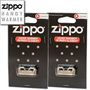 ZIPPO ハンディウォーマー 専用 替えバーナー 2個 火口 純正品 日本製 ZHW-JHG