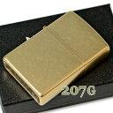 ZIPPO ジッポー 207G Gold Dust ゴールドダスト 無地 金色 シンプル ZIPPOライター ジッポライター 名入れ対応【誕生日】【記念日】【敬老の日】【ギフト】