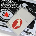 ZIPPO ジッポー 28729 Collectible of the Year Windy 1935限定ウインディ ジッポーライター 【世界35000個限定品】 Zippo Lighter