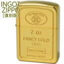【復刻版】ZIPPO ジッポー 1941インゴット 24Kゴールドミラー 金ピカのジッポーライター オイルライター zippo