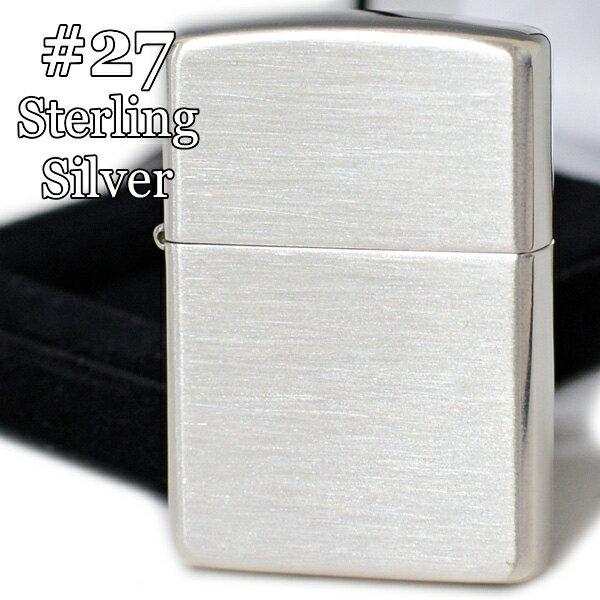 ZIPPO ジッポー スターリングシルバーNo.27 アーマー純銀サテーナ 独特な輝きのジッポーライター Zippo Lighter ジッポーオイルライター zippo