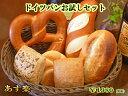【送料無料】【あす楽対応】ドイツパンお試しセット【ドイツパン】【冷凍パン】【ブレッツェル】【smtb...