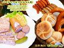 【送料無料】パーティ用セット(6-8人用)【ドイツパン】【ブ...
