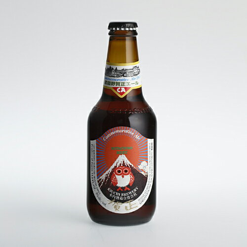 By 2015, commemorative limited edition BREW happy new year ALE 330 ml