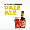 ペールエール クラフト 地ビール