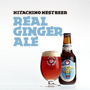 ジンジャー クラフト 地ビール