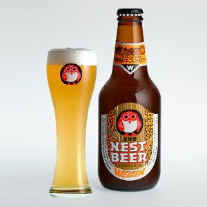 ヴァイツェン クラフト 地ビール