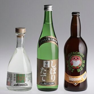 Junmai ginjo freshly squeezed & shochu kiuchi 25 times & always land wild beer three obsessions set 36