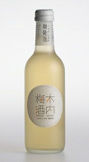 しゅわしゅわ kiuchi plum wine 300 ml