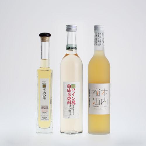 木内梅酒、ワイン樽熟成焼酎、木内の雫 3本セット 【楽ギフ_のし宛書】