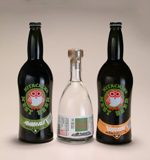 "Three Hitachi field nest beer & shochu ""Kiuchi 25%"" sets"