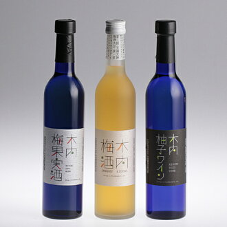 Kiuchi plum wine, plum wine, yuzu wine 500 ml bottles 3-Pack
