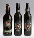 木内酒造・常陸野ネストビール詰め合わせセットニッポニアとアンバーエール 3本セット NNB-27世界中で愛されるのクラフトビールの詰め合わせ。ギフトにもぴったり