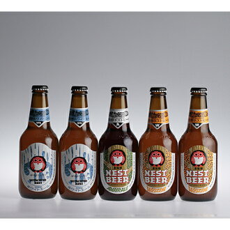 Hitachino 330 ml 5 piece set