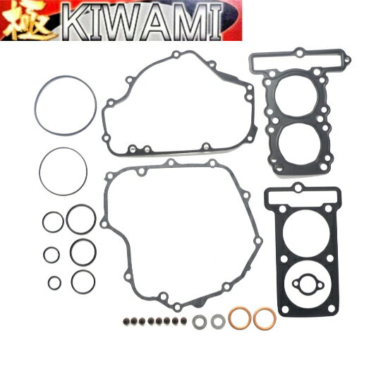 KIWAMI ガスケットセット FOR カワサキ K-NINJA 250R ('08-'12)