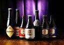 <送料無料>ベルギービールJapan新トラピストビールセット