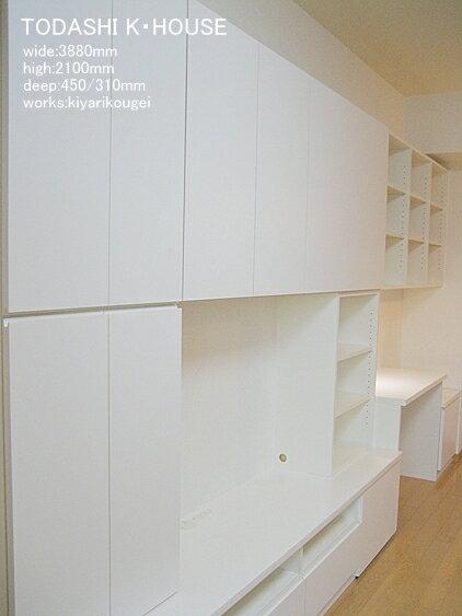 オーダー家具 リビング収納 オーダーメイド 壁面収納 【お見積申込価格】