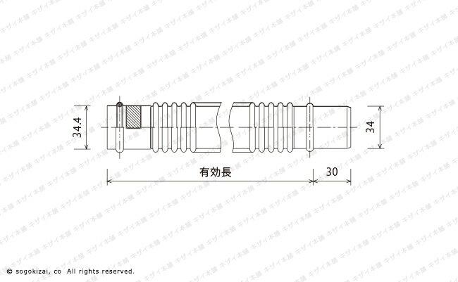【FF暖房機の排気延長に】φ34×φ35排気筒...の紹介画像2