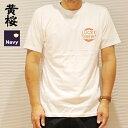 【伏水蔵 直送商品】黄桜 LUCKY BREW Tシャツ/誕...