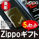 Zippobk-001_1