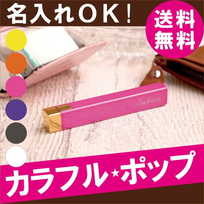 ガスライター名入れ名前入りプレゼント名入りギフト趣味・コレクション喫煙具(ジッポ・パイプ・灰皿)カラ