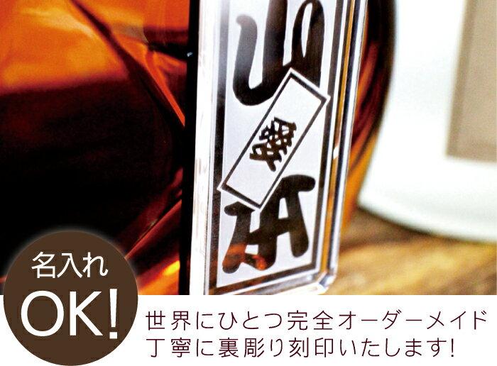 ウイスキー セット お酒 名入れ ボトルタグ ...の紹介画像2