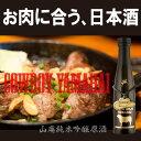 Yamahai_top