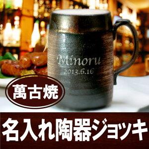 ビアマグ プレゼント ビアカップ・マグ ジョッキ ビアグラス