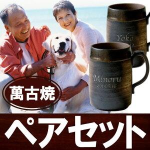 ビアジョッキ プレゼント ビアカップ・マグ ジョッキ ビアマグ