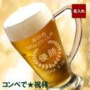 トロフィー ゴルフ 名入れ 送料無料 【 イタリア製 ビール...