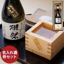 純米大吟醸酒 日本酒 名入れ 名前入り プレゼント 名入り ...
