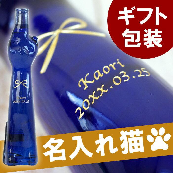 白ワイン名入れ名前入りプレゼント名入りギフトGAシュミットラインヘッセン500ml急ぎ洋酒ワインドイ