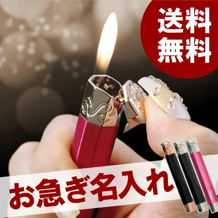 ガスライター名入れ名前入りプレゼント名入りギフト趣味・コレクション喫煙具(ジッポ・パイプ・灰皿)SA