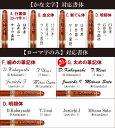 バレンタイン プレゼント  ボールペン アイテム口コミ第5位