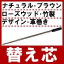 バレンタイン プレゼント  ボールペン アイテム口コミ第7位