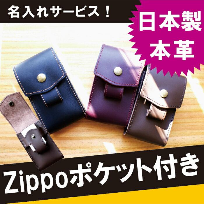 シガレットケース名入れ革タバコケース趣味・コレクション喫煙具(ジッポ・パイプ・灰皿)ロングサイズ対応