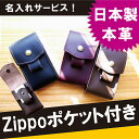 シガレット コレクション ジッポ・パイプ・ レザーシガレットケース