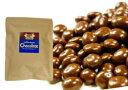 コーヒー屋が作る本気の チョコレートコーヒービーンズ  Colombia coffee たっぷり200g入