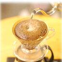 ブラジル・ショコラ〜サンアントニオ農園〜300g【酸味のないビターチョコのようなフレーバーのコーヒーです】ブルボン種ナチュラル製法