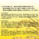 新米! 低農薬 栄養豊富な健康米!【埼玉県越谷市産】新米!『令和元年産』玄米コシヒカリ 5kg 低農薬栽培