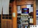 楽天ジュンジュンLED電子看板屋台  ラーメン   看板 (大タイプ) 節電 開業 店舗改装  LEDライト ネイル 最強LEDライト