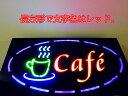 「送料無料」 (電子看板) (オープン) (喫茶店) 開店お祝い (コーヒー)