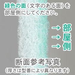 KQU7 ハーフパック(11枚入) 給気口グリ...の紹介画像2