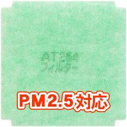 KQX2(22枚入) 給気口グリル用AT254吸着フィルター [PM2.5対応・抗菌・抗ウイルス・防カビ・消臭] [給気口フィルター・換気口フィルター・換気フィルター(室内用)]